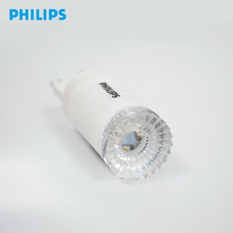 PHILIPS COREPRO LED CAPSULE G9 2.5W 2700K